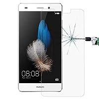 強化ガラスフィルム 100 PCS Huawei P8 Lite(2017)用0.26mm 9H表面硬度防爆型非フルスクリーン強化ガラススクリーンフィルム 電話保護