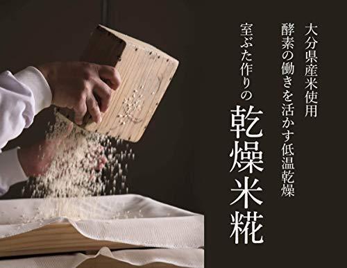 糀屋本店『乾燥米糀』