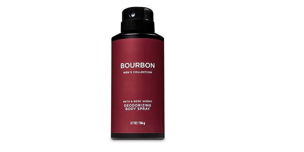 昆虫比類なき船酔い【並行輸入品】Bath and Body Works Signature Collection for Men Bourbon Deodorizing Body Spray 104 g