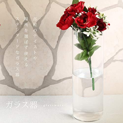 [スプレンノ]花瓶おしゃれ透明大型ガラスガラス花瓶フラワーベース花器シリンダー円柱vase30cm(12×30)