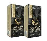 2 Cajas de eGano Ganoderma Cafe Latte (21 g x 20 sobres por caja) - café instantáneo con extracto de Ganoderma Lucidum