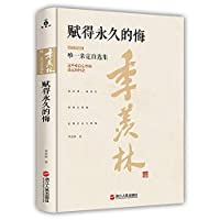Fu was a permanent regret (hardcover collection this)(Chinese Edition)