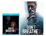 【Amazon.co.jp限定】ドント・ブリーズ2 ブルーレイ&DVDセット(オリジナルA4クリアファイル付) [Blu-ray]