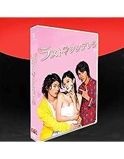 みうらはるま ラストシンデレラ 日本のドラマ「最後のシンデレラ」篠原涼子/三浦春馬7枚組DVDボックス