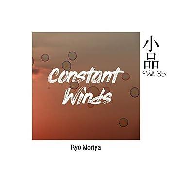 소품 Vol.35 - Constant Winds