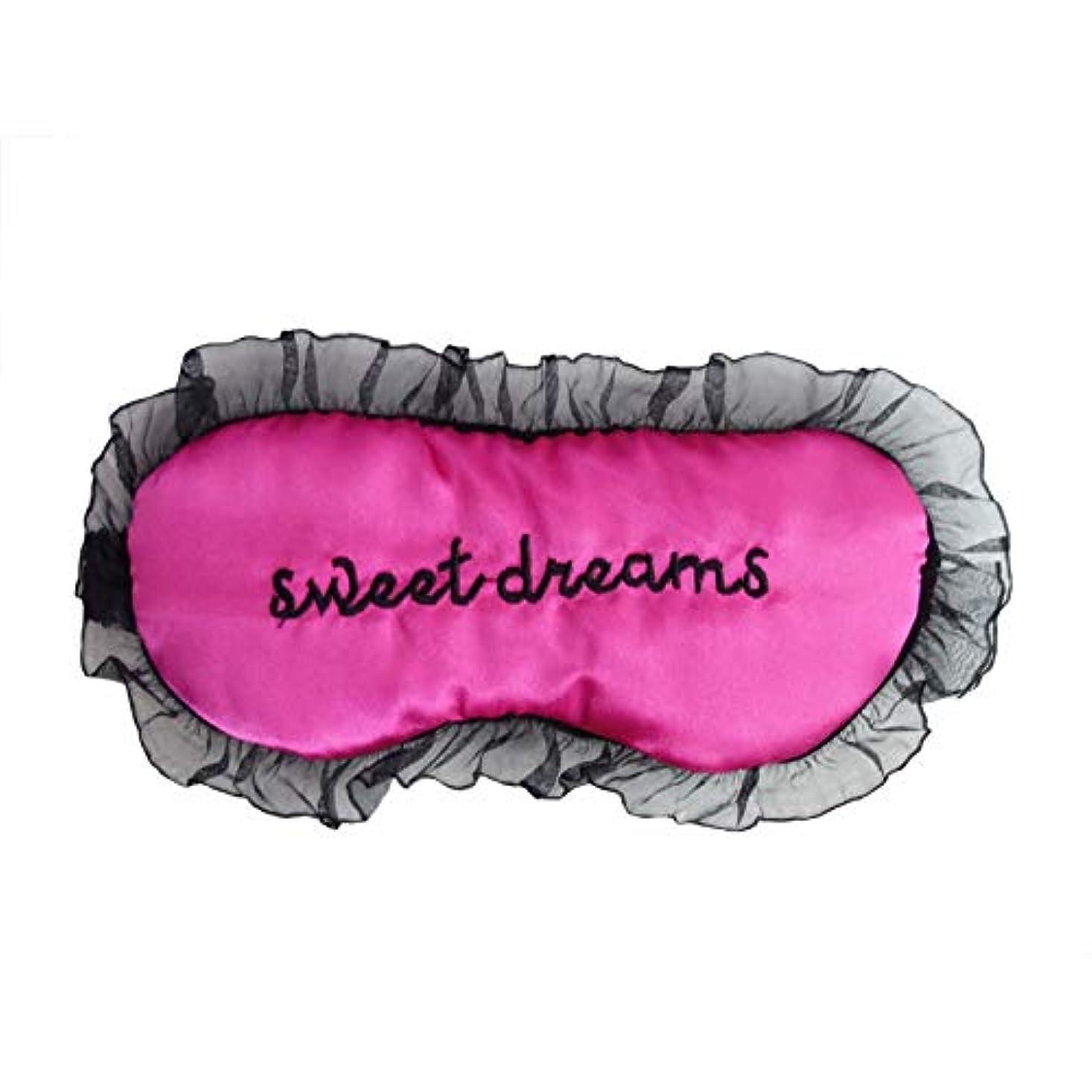 シアー不調和虐殺注意目のケアツールデュプレックスシルクスリーピングアイマスクセクシーなアイシェードスリープマスクブラックマスク包帯用目の睡眠