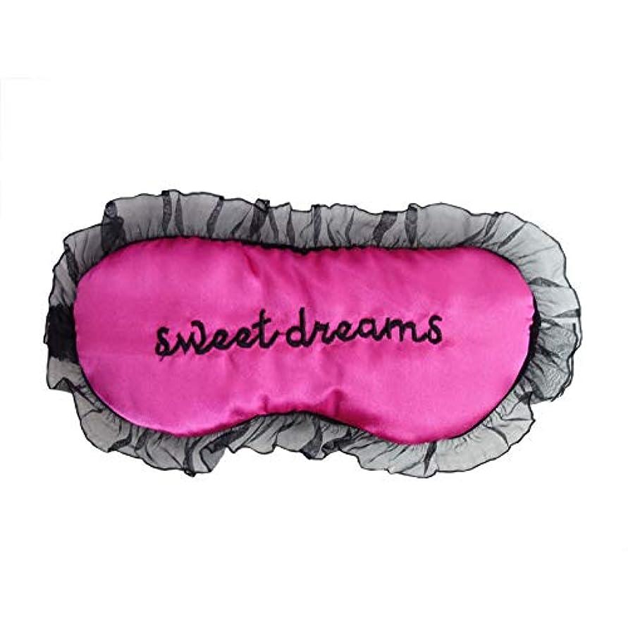 ギャップ分配しますレイアNOTE スリーピングマスクアイマスク日陰アイパッチソフトレース刺繍入りシームレスカバー甘い夢旅行のための睡眠補助MP0026