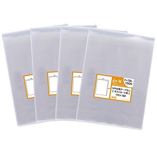 【国産】テープなし【ぴったりサイズ】ポストカード用 透明OPP袋(透明封筒)【400枚】30ミクロン厚(標準)110x160mm