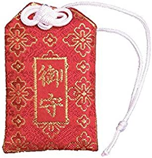JAPANESE OMAMORI Charm Good luck Talisman Protect you from Japan Shrine RED