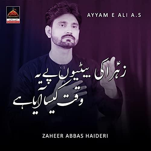 Zaheer Abbas Haideri
