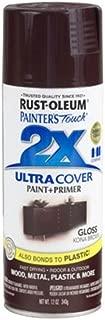Best kona brown spray paint Reviews
