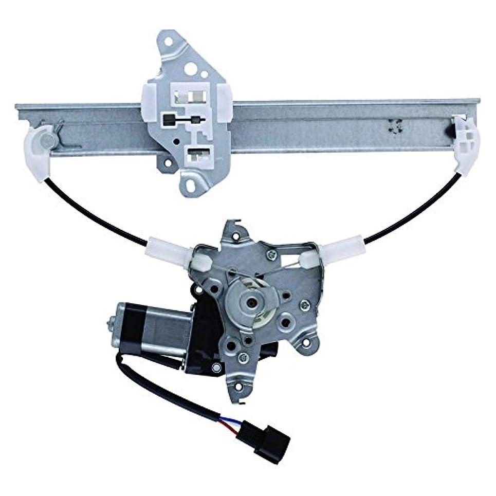 Premier Gear PG-748-526 Window Regulator (fits Nissan Driver Side Rear with Power Window Motor)