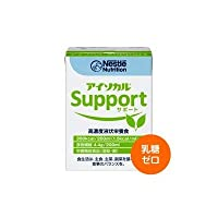 アイソカル・Support(サポート) 200ml(300kcal)×20パック/ケース 【高濃度液状栄養食】ネスレ
