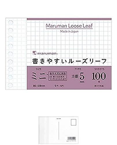 マルマン B7変形サイズ ルーズリーフ 5mm方眼罫 L1432 おまとめセット【3個】 + 画材屋ドットコム ポストカードA