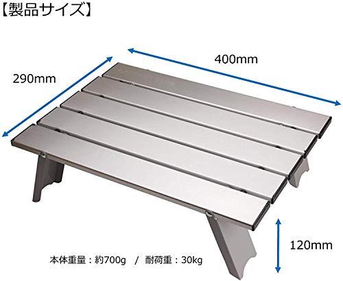 (CAPTAINSTAG)M-3713アウトドア用折りたたみ式