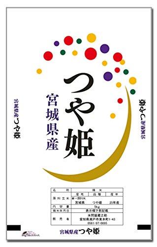つや姫 宮城県産 令和2年度産 (玄米, 5kg)