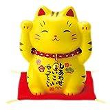 彩絵福招き猫(とら・大) 7642