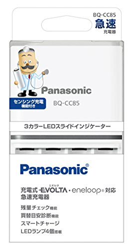 パナソニック 単3形単4形ニッケル水素電池専用急速充電器 BQ-CC85