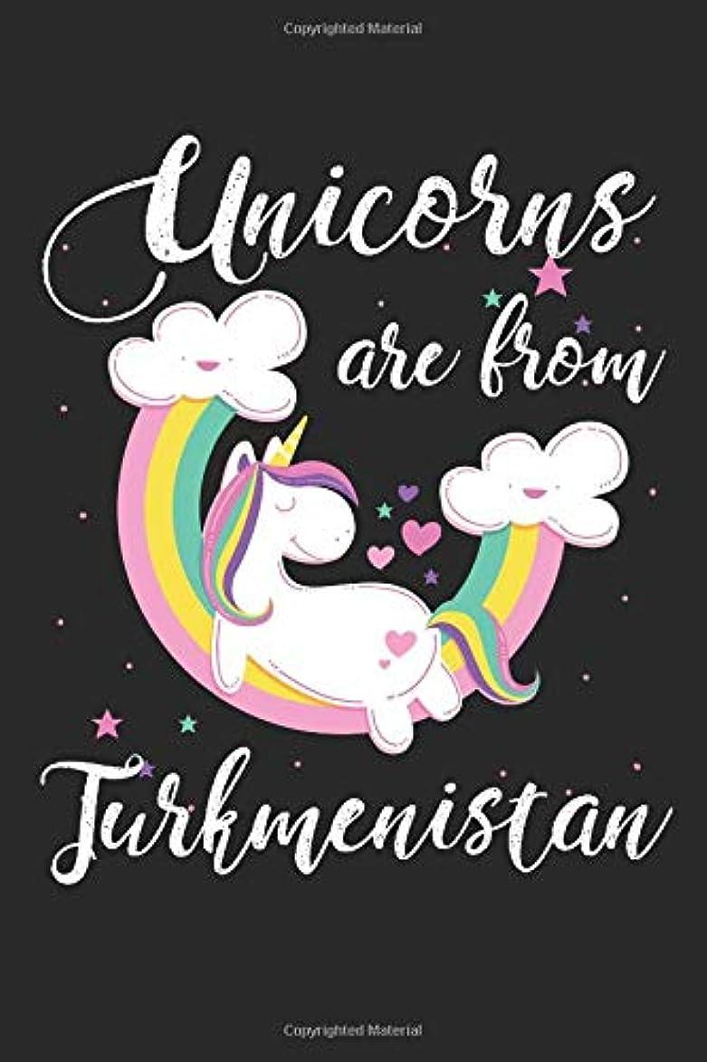 スプレー旅行者ユニークなUnicorns Are From Turkmenistan: A Blank Lined Unicorn Journal for Travelers or People From Turkmenistan, Makes a Great Turkmenistan Gift, Turkmenistan Journal, Or Turkmenistan Souvenir