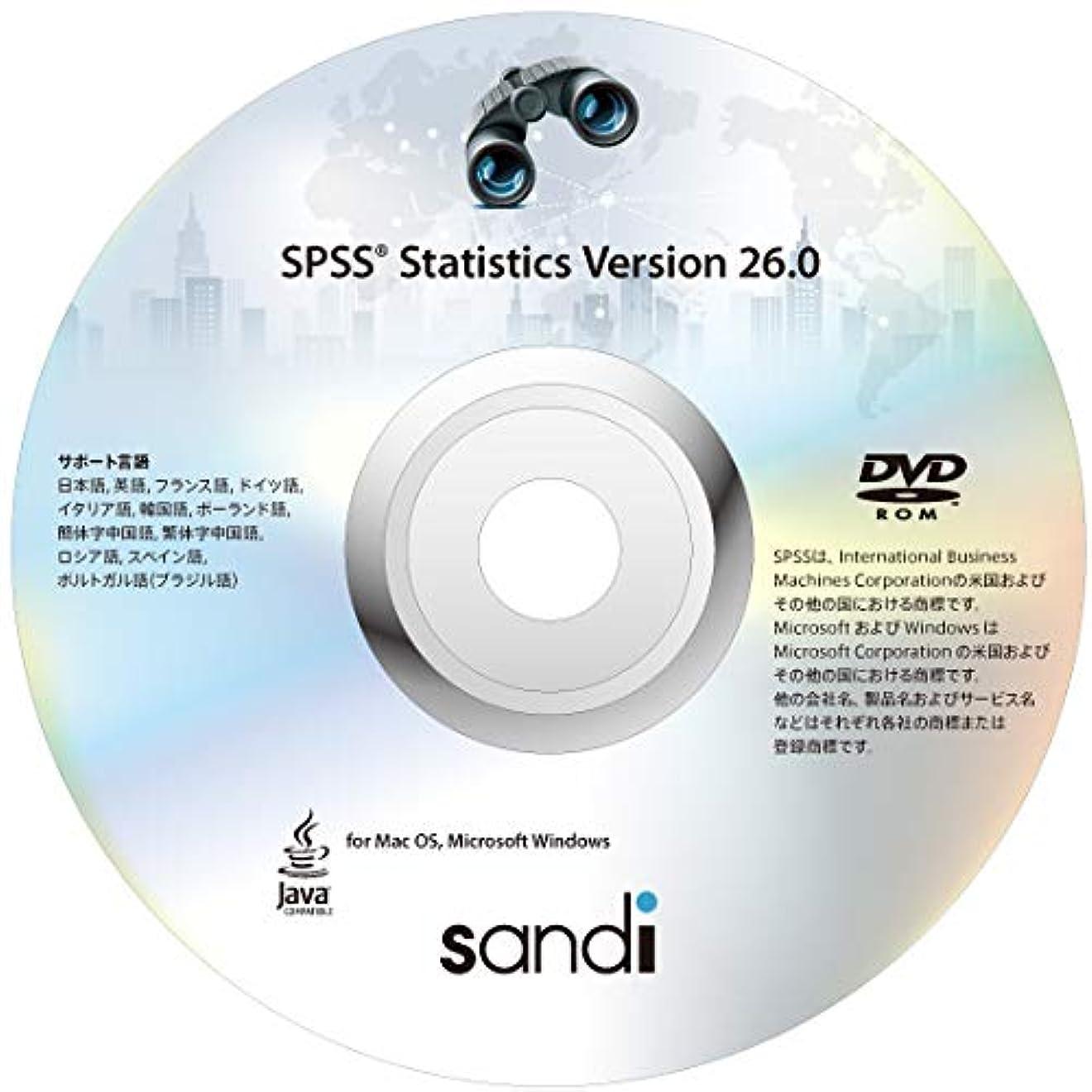 特異性望遠鏡仲間SPSS Statistics Regression ver26(ライセンス+保守)【教育機関向け】