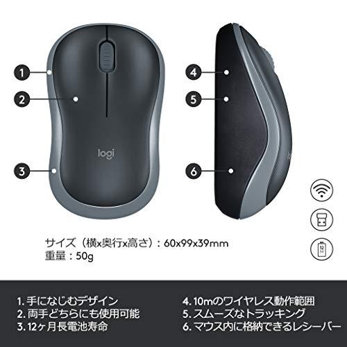 ロジクールワイヤレスマウス無線マウスM185SG小型電池寿命最大12ケ月M185スイフトグレー国内正規品3年間無償保証