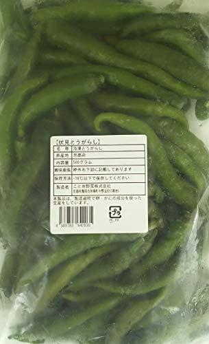 国産 ( 京都府産 ) 冷凍 伏見 唐辛子 500gx20P 業務用 お勧め品 京野菜
