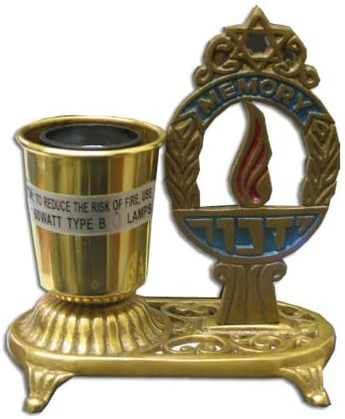 Brass Trust Electric Yizkor Lamp Max 51% OFF Memorial