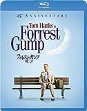 フォレスト・ガンプ 一期一会 デジタル・リマスター版 [AmazonDVDコレクション] [Blu-ray]