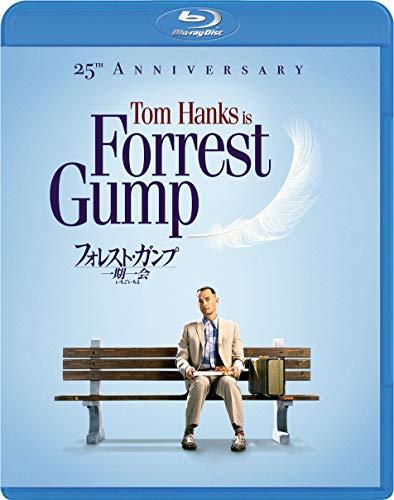 フォレスト・ガンプ 一期一会 デジタル・リマスター版 [Blu-ray]