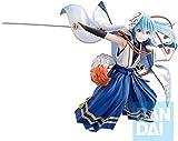 Ichiban - That Time I Got Reincarnated as a Slime Rimuru KimonoVersion(Japanese Tempest), Bandai Ichibansho Figure