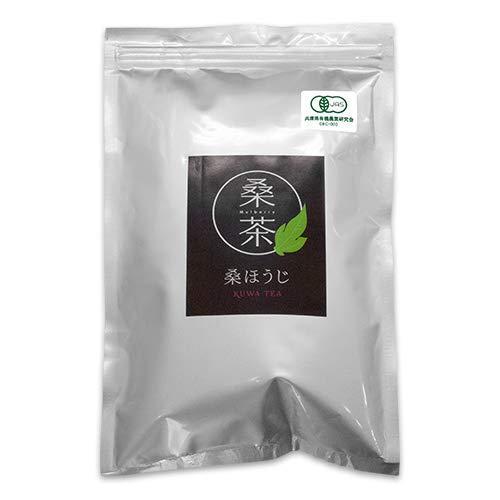 ハッピーブレッシング 桑の葉ほうじ茶 30包(75g) 桑茶 健康茶 ノンカフェイン お茶 抗酸化成分 ダイエット 糖質