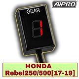AIpro(アイプロ) レブル250 レブル500 専用 シフトインジケーター ギアポジション MC49 PC60 (LEDレッド)
