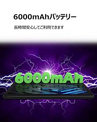 [2021新登場]COOPERSタブレット10インチAndroid10.0システム4コアCPUIPSディスプレイRAM2GB/ROM32GBWi-FiモデルGPS付きGoogleGMS認証日本語取扱説明書付き(ブラック)