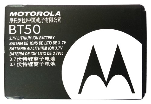 Motorola Razr v3 Replacement - 6