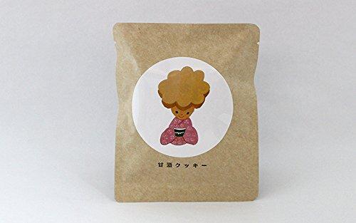 おこめのおかし 甘酒クッキー 乳製品・小麦粉・卵不使用 SWEETS AID 禾 (5枚入り)