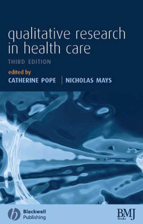 眉をひそめるプレゼント名目上のQualitative Research in Health Care (English Edition)