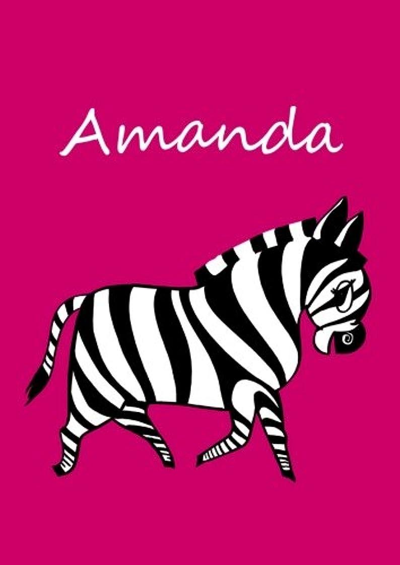 ヘア赤外線熟練したpersonalisiertes Malbuch / Notizbuch / Tagebuch - Amanda: Zebra - A4 - blanko
