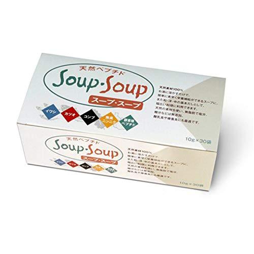 スープ・スープ 300g 分包タイプ / Soup・Soup [ 酵母エキス・たんぱく加水分解物・塩分・糖質無添加 ] 天然素材の 無添加だし 天然ペプチド ENM エンザミン
