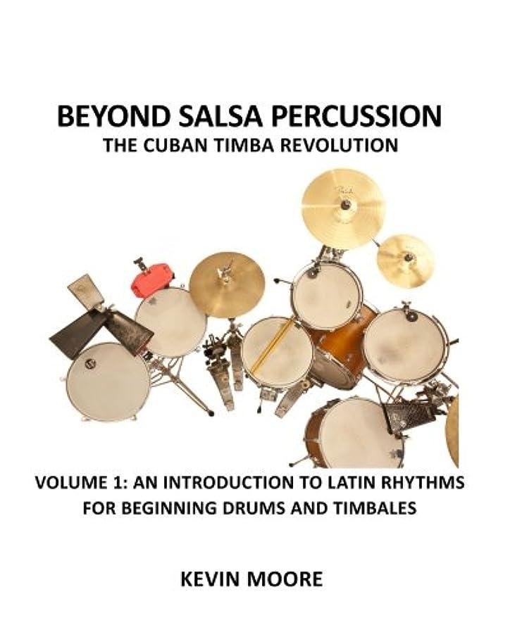 倍増ドライブ損傷Beyond Salsa Percussion-The Cuban Timba Revolution: An Introduction to Latin Rhythms for Beginning Drums and Timbales