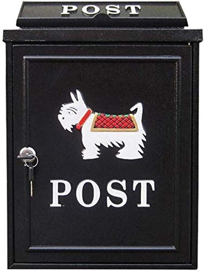 出発するベリー残るメールボックス 郵便受け 壁掛け ヴィラオフィスエリア29x13x41cmポストボックスに適切なメールボックスポストボックスウォールマウントレターボックス防雨ロックメールボックス 1104 (Color : B)