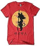 Camisetas La Colmena 164 - Looking for The Dragon Balls (ddjvigo) (Roja, M)