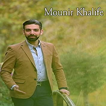 Mounir Khalife