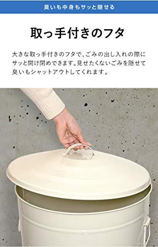 ottostyle.jpキャスター付きバケツ型スチールゴミ箱【49L/オフホワイト】高さ57cm45Lゴミ袋対応レトロ蓋取っ手付