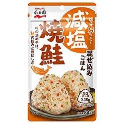 永谷園 減塩混ぜ込みごはん 焼鮭 34g×10袋入×(2ケース)