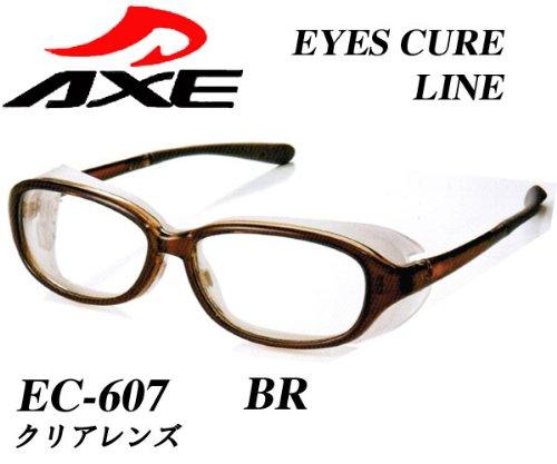 AXE(アックス) EYES CURE LINE EC-607 BR花粉症 メガネ サングラス