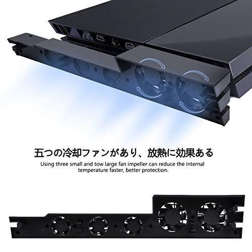 Iseebiz PS4 Proの本体専用 冷却ファン ラジエータ クーリング USBケーブル付き 内部冷却ファン 縦置きスタンド 温度制御 PS4 Pro冷却ファン 薄型 放熱 電動ファン PCケース ミニ USB給電 放熱 サイレント ブラック