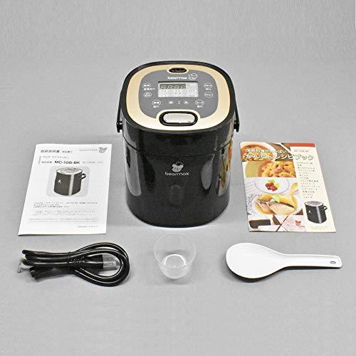 クマザキエイムマルチライスクッカーMC-106-BK(0.5~2.5合炊き)小型炊飯器
