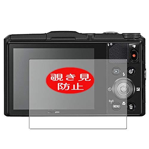 VacFun Anti Espia Protector de Pantalla Compatible con Nikon COOLPIX S9700, Screen...