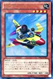 Yu-Gi-Oh! / Eighth Phase / DS 14-JPMS 3 Gear Gear Tucker Ultra Rare
