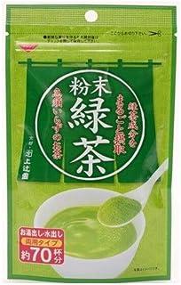 Sponsored Ad - Kamitsujien Matcha Green Tea Powder for Smoothies and Baking, Sugar Free - 18oz (50g)